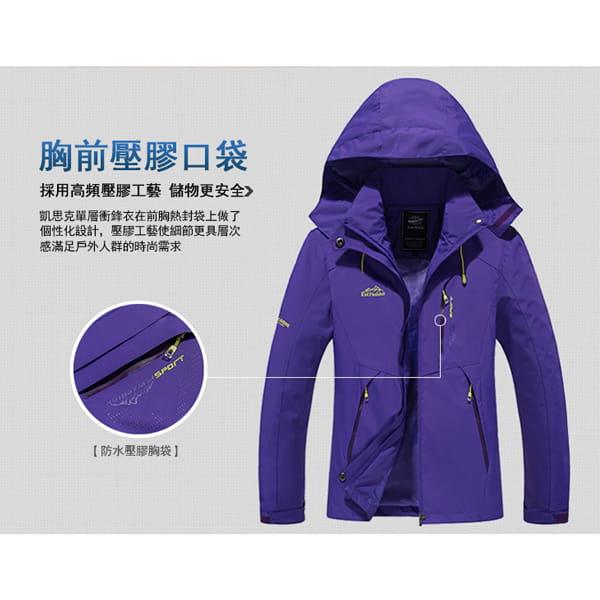 男女戶外機能防風防水衝鋒外套 5