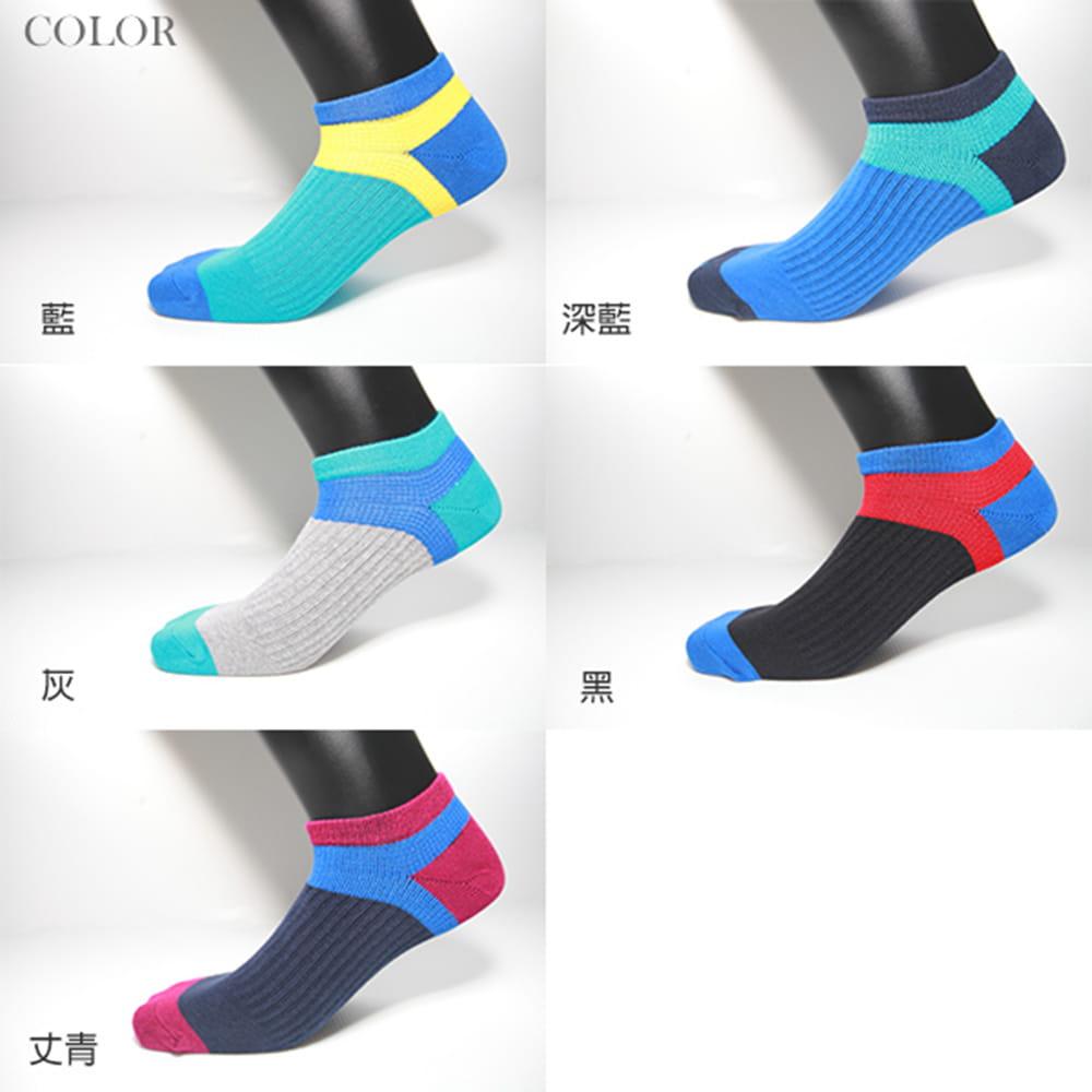 【老船長】(K144-9L)足弓輕壓機能運動襪-男款 4