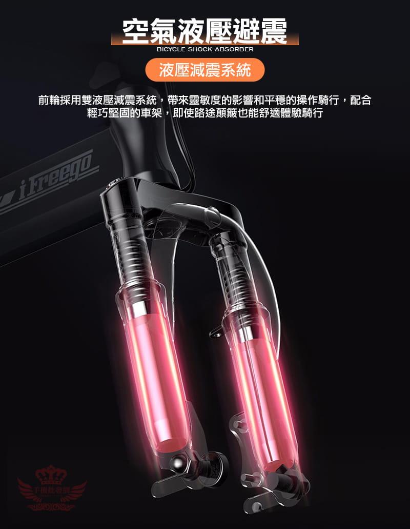 F5 電動自行車【 150公里版】 9