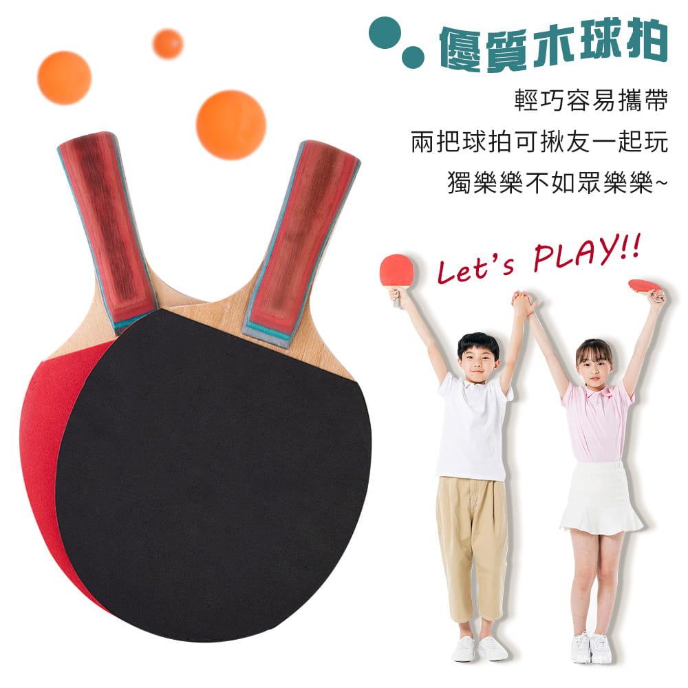 親子乒乓球訓練器 8