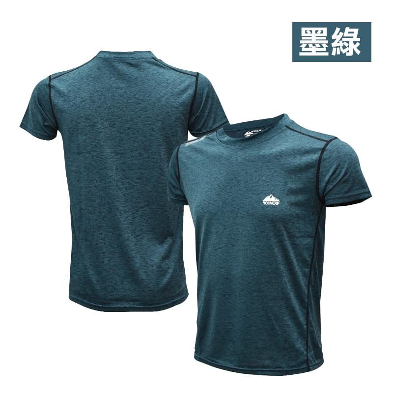 陽離子機能排汗衫 11