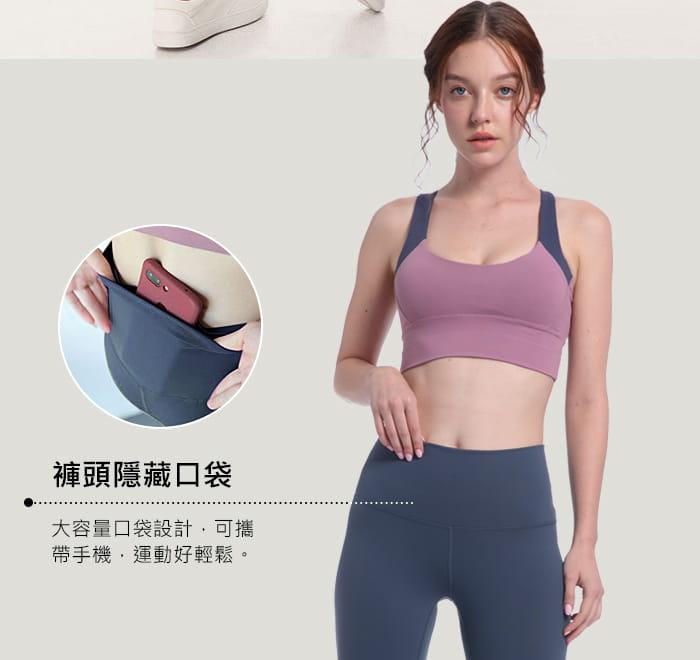 蜜桃翹臀曲線前口袋透氣運動褲-曖昧藍 7