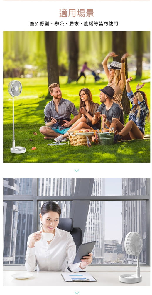 Lileng P9 免插電USB風扇//落地風扇/超靜音/自然風/辨公室/居家兩用 12