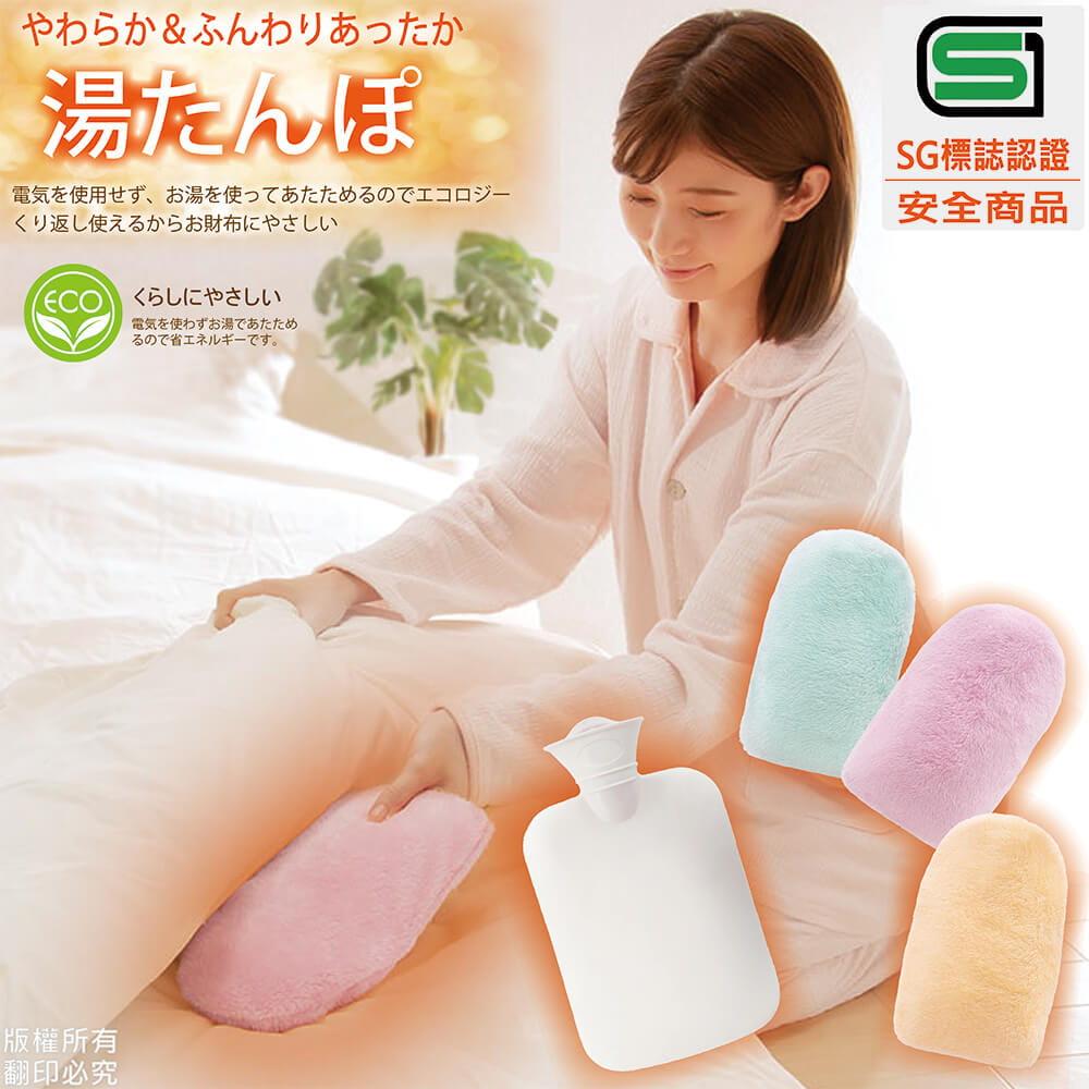 【SUNFAMILY】日本進口 ECO粉彩暖水袋 一入 0