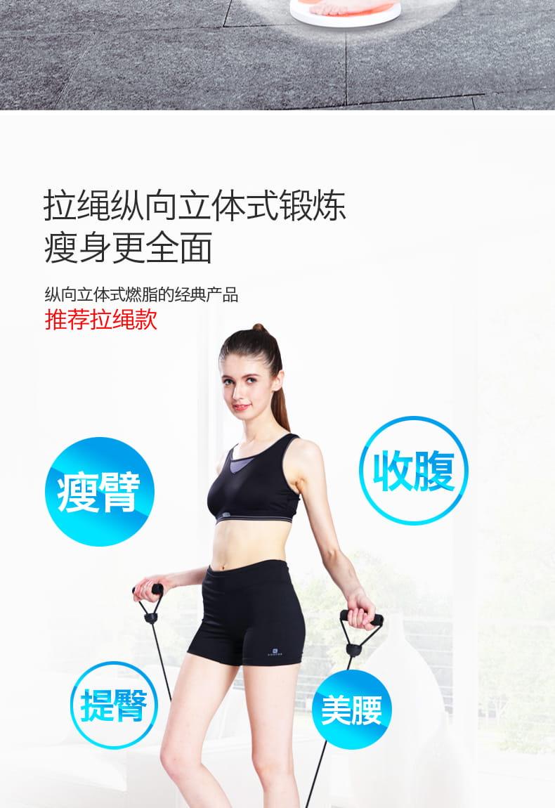 扭腰機瘦腰家用健身器材跳舞器扭腰盤收腹扭扭機 10