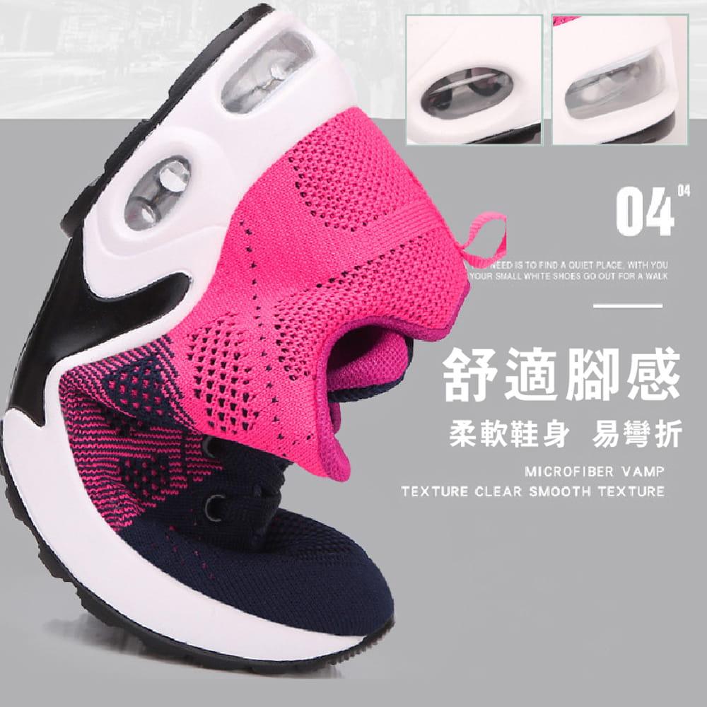 【NEW FORCE】透氣飛織輕盈休閒氣墊健走鞋--七色可選 6