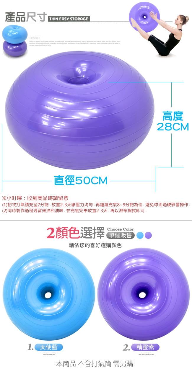 加厚甜甜圈瑜珈球    50CM蘋果球坐墊球 8