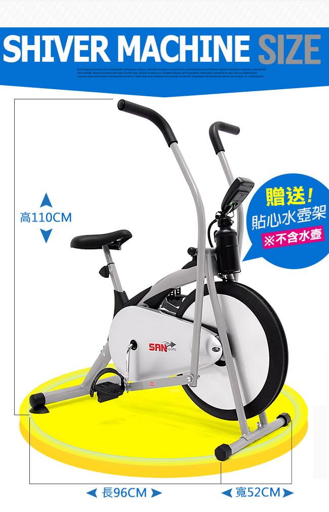 【SAN SPORTS】手腳並用手足健身車    室內腳踏車 6