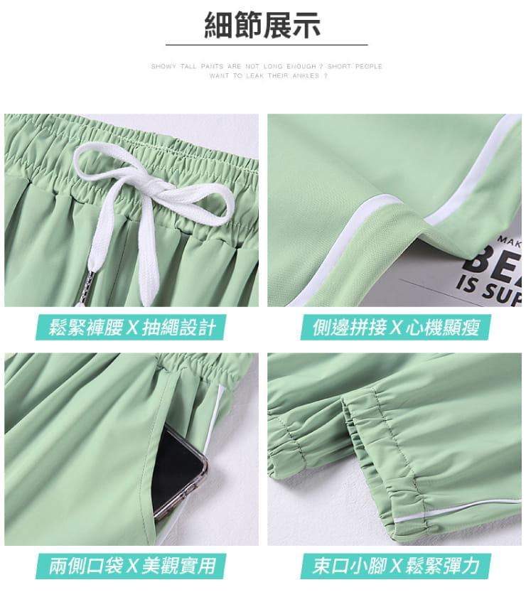 冰絲涼爽條紋顯瘦運動褲 8