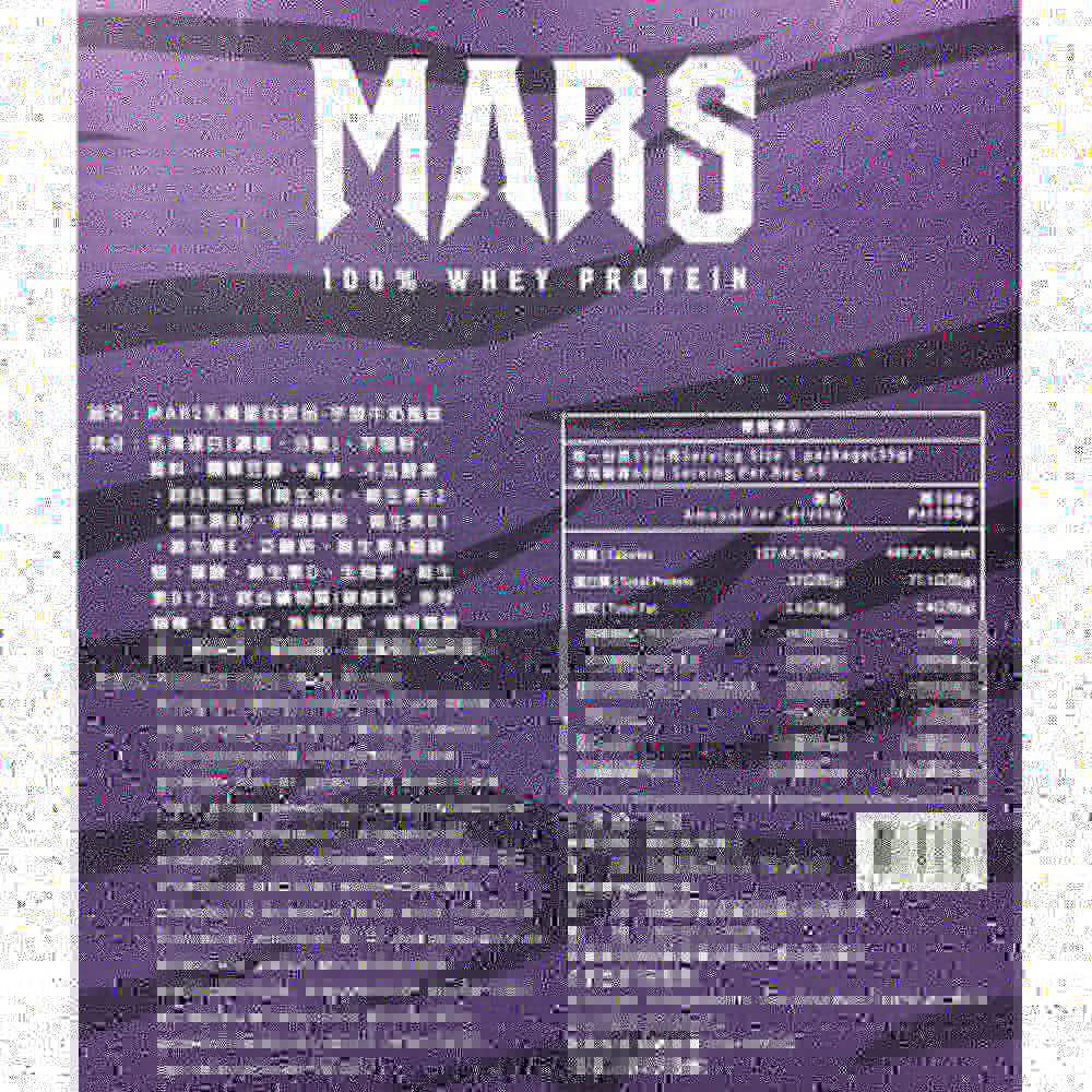 【Mars戰神】乳清隨手包30/60包 $39 (口味可單包任選) 60包再送2包(30包不送) 8