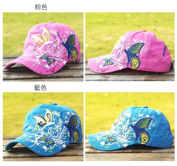 韓版蝶戀花帽綉花蝴蝶可調節棒球帽男女適用【AG09004】 14
