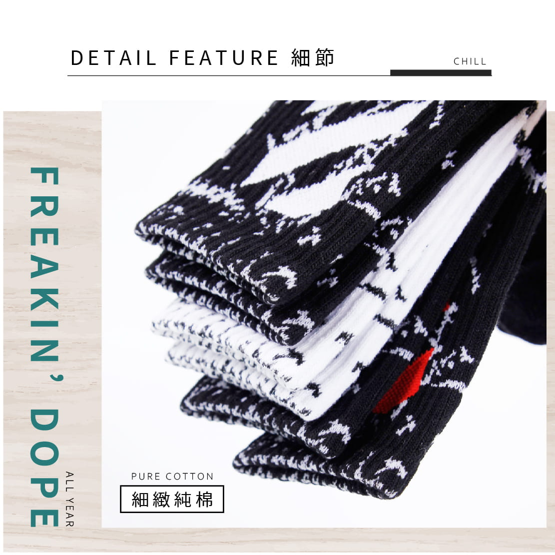 【FAV】ins爆裂紋中筒襪 3