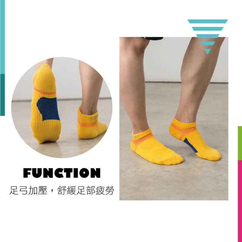 【Peilou】左右腳輕量護足足弓襪(船襪/短襪)(男) 3