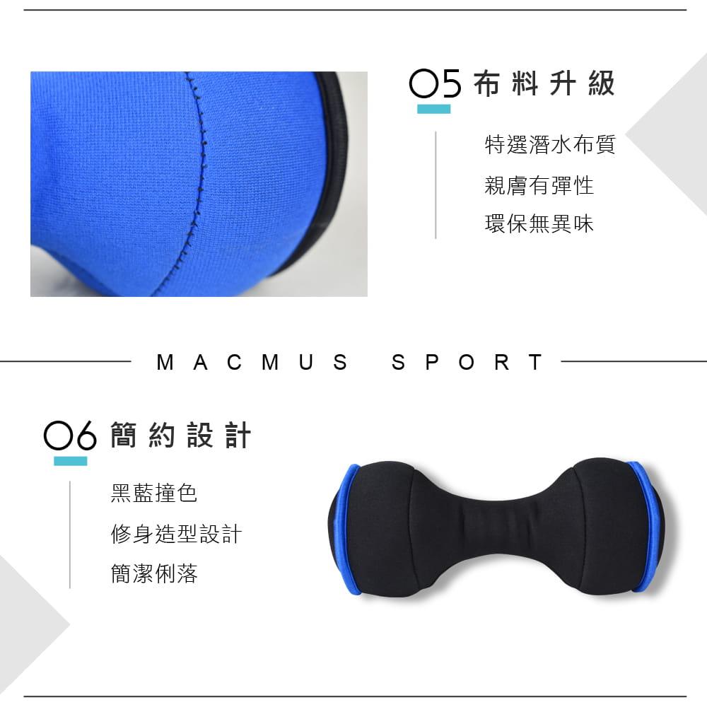 【MACMUS】1公斤 傳統型安全軟式啞鈴|適合居家健身復健 4