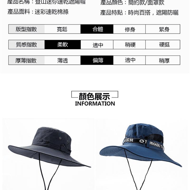 戶外防曬工地釣魚遮陽帽 2