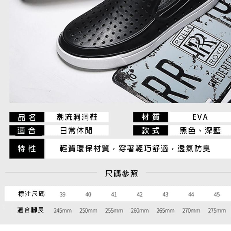 【JAR嚴選】EVA防水透氣輕量洞洞水陸兩用鞋 14