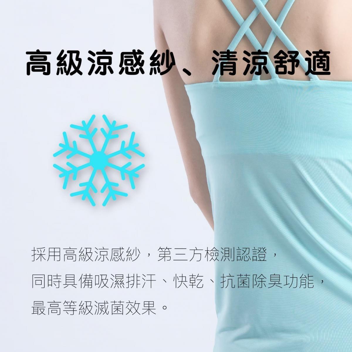 【WISENFIT】 台灣製-美胸涼感BRA背心 3