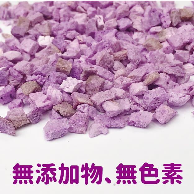 【搭嘴好食】即食沖泡養生紫山藥丁70g 可全素 3