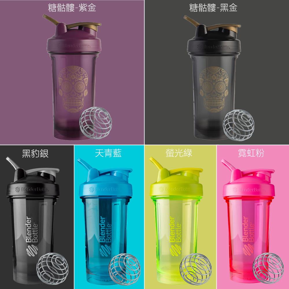 【Blender Bottle】Pro24系列|Tritan|限量特色搖搖杯|24oz|6色 7