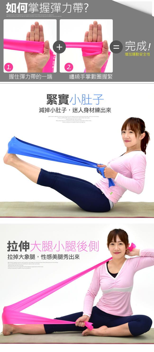 台灣製造 彼拉提斯帶+40D瑜珈磚(2入) 4