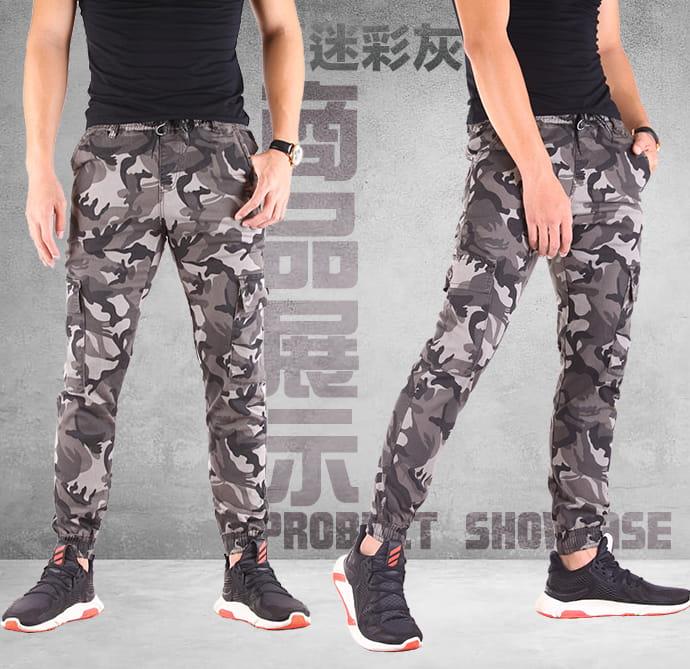 【CS衣舖】迷彩工裝 多口袋 修身顯瘦 工作褲 休閒長褲 縮口褲 兩色 7