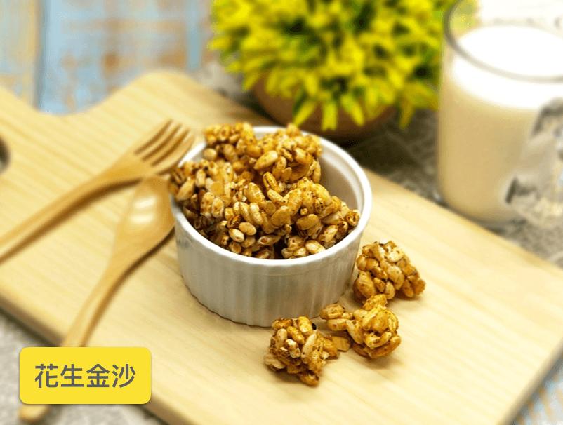 【爆爆屋It's Ponponya】0負擔零嘴-日式手工爆米菓子 l 七種口味任選 10