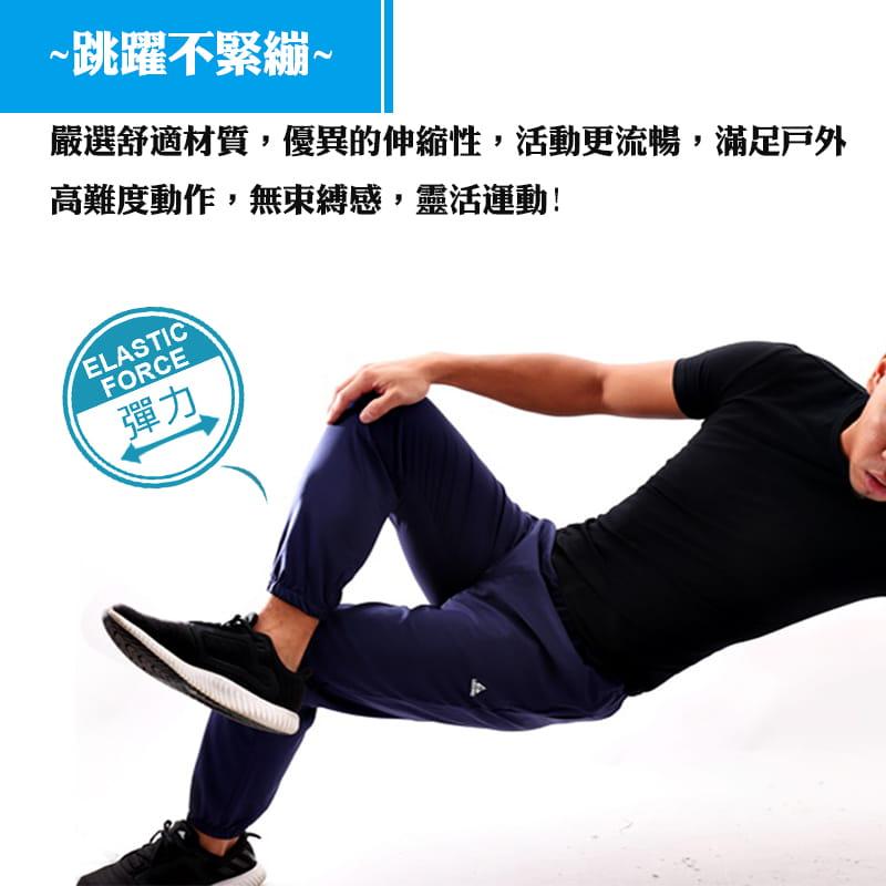 【JU休閒】涼感 ! 透氣速乾吸排涼感束口運動褲 冰絲褲 速乾褲 (有加大尺碼) 5