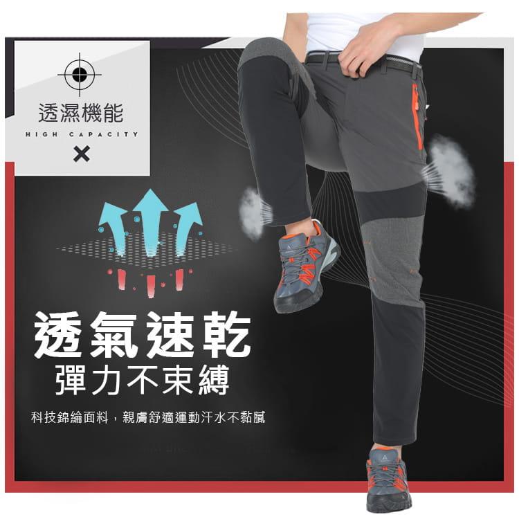 薄款拼色超彈力速乾褲 加大碼工作褲休閒褲 M-8XL碼【CP16046】 6