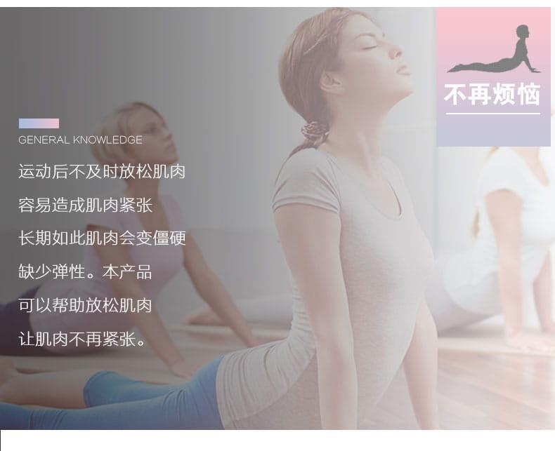 肌肉放松按摩棒滾軸狼牙瑜伽齒輪筋膜棒深層搟瘦腿健身棒 16