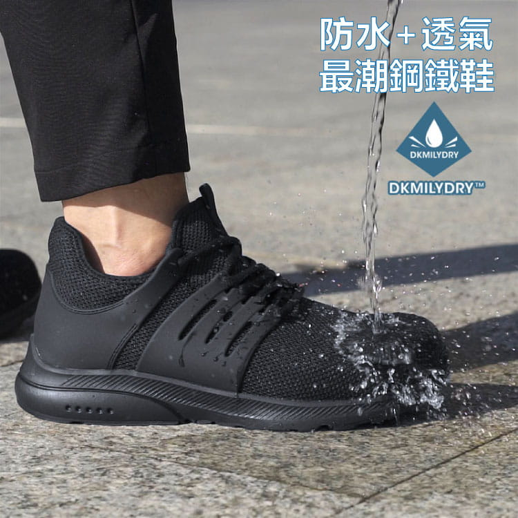 霧隱黑鋼鐵防水鞋 0