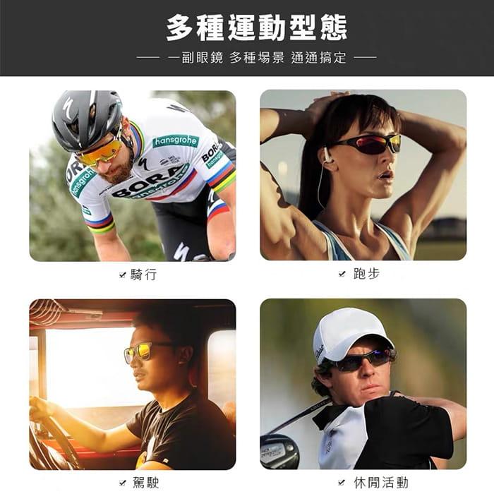 運動休閒上翻式偏光太陽眼鏡 (可套鏡) 15