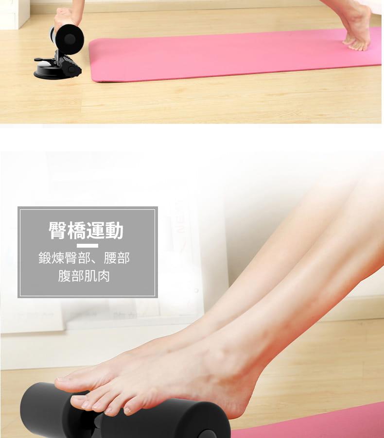 簡易仰臥起坐輔助器卷腹運動壓腳吸盤式吸地固定腳器健身器材家用 11