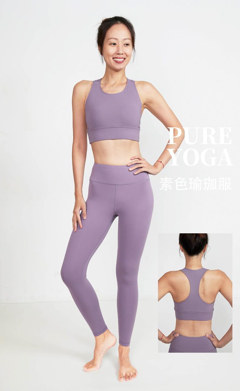 【ELASTI】PURE素色瑜珈褲 1