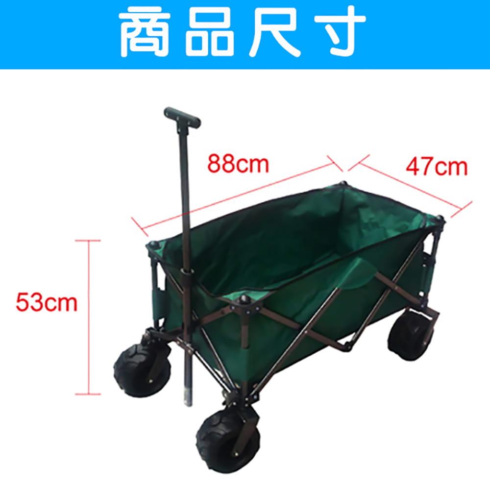 四折可收納美式折疊推車/手拉車/購物車 可承重100kg 可拆洗 (迷彩色) 4