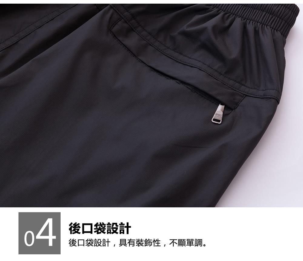 戶外防風防雨加厚加絨褲(3色) 15