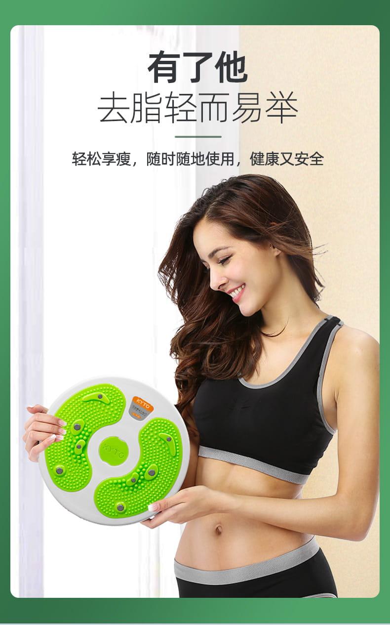 扭腰盤女收腹家用扭腰轉盤扭扭健腹器瘦腰減肥健身運動器材 2