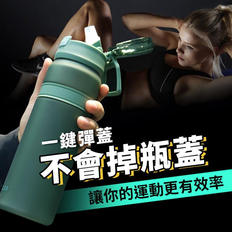 進口Tritan材質運動吸管水壺 4