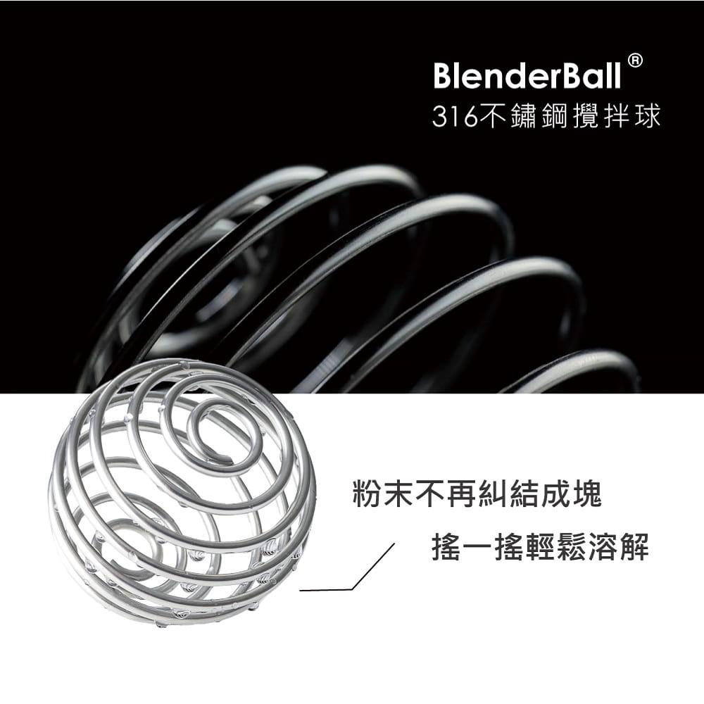【Blender Bottle】Classic系列 V2 Foodie搖搖杯 28oz 5色 7