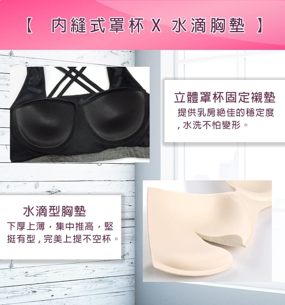 【WISENFIT】台灣製-美背款運動內衣 5