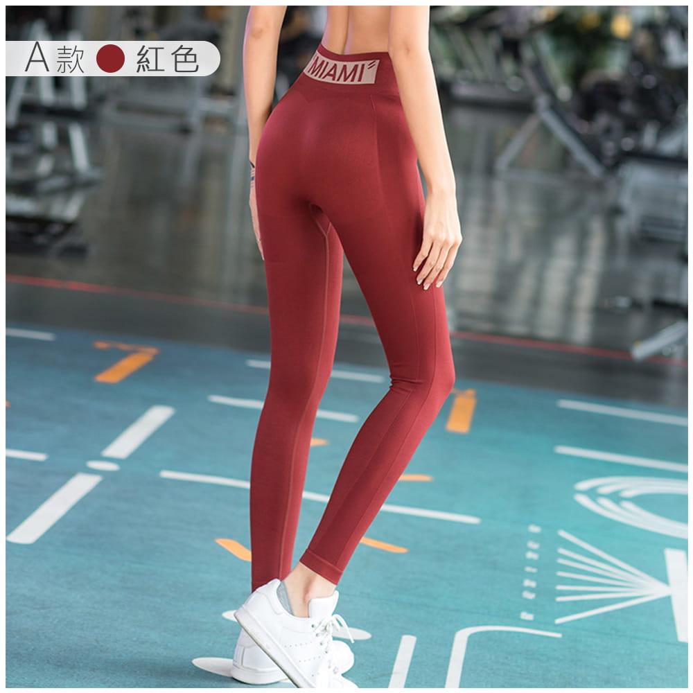 【NEW FORCE】高彈力瑜珈運動緊身褲-多款多色任選 10
