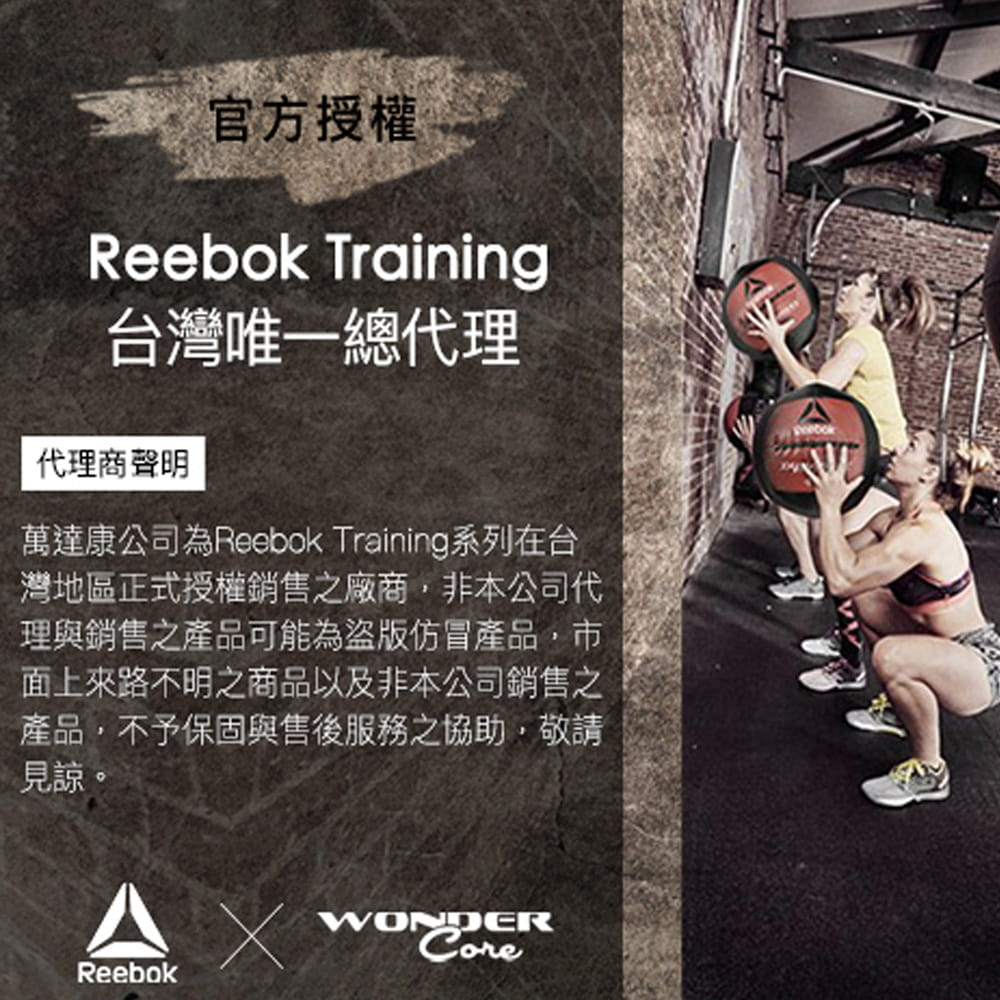 【Reebok】輕量防滑運動墊-7mm(共兩色) 5