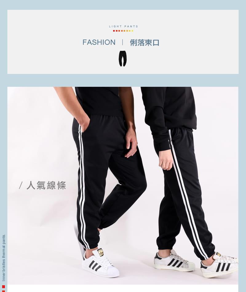 【JU休閒】台灣製造!男女休閒束口褲 運動褲 10