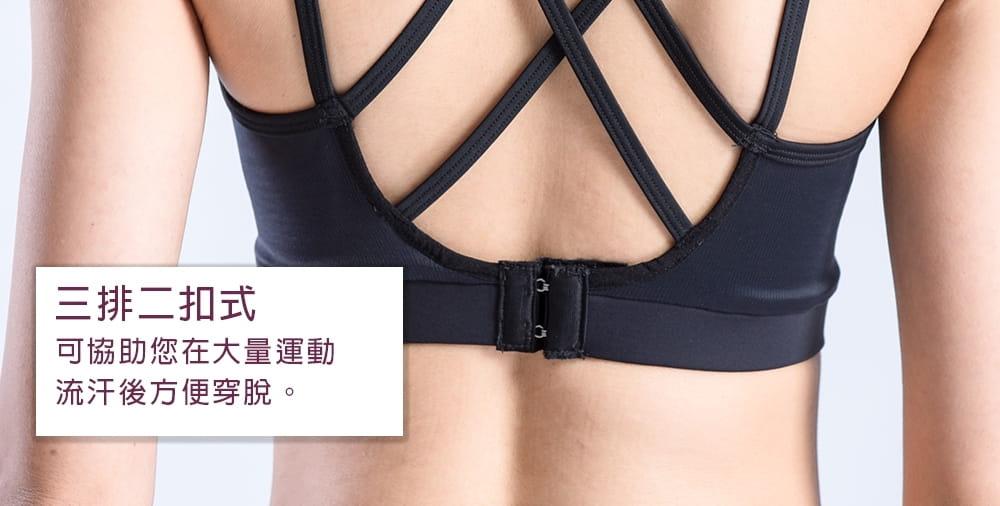 【WISENFIT】台灣製-美背款運動內衣 4