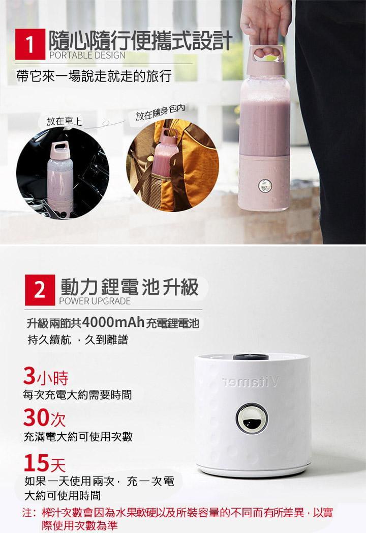 自動果汁隨行果汁機 榨汁機  USB 充電 手提把設計 3