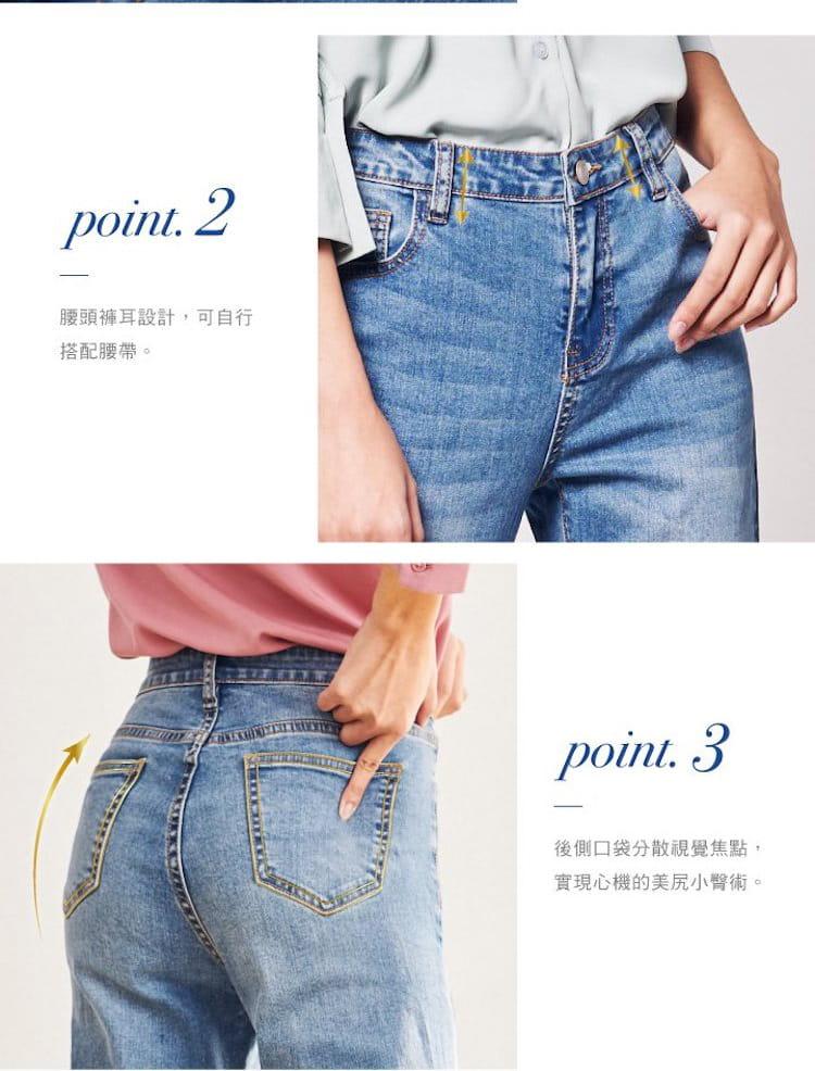 【iFit】【磁気專科】磁石牛仔褲-直筒抽鬚款 6
