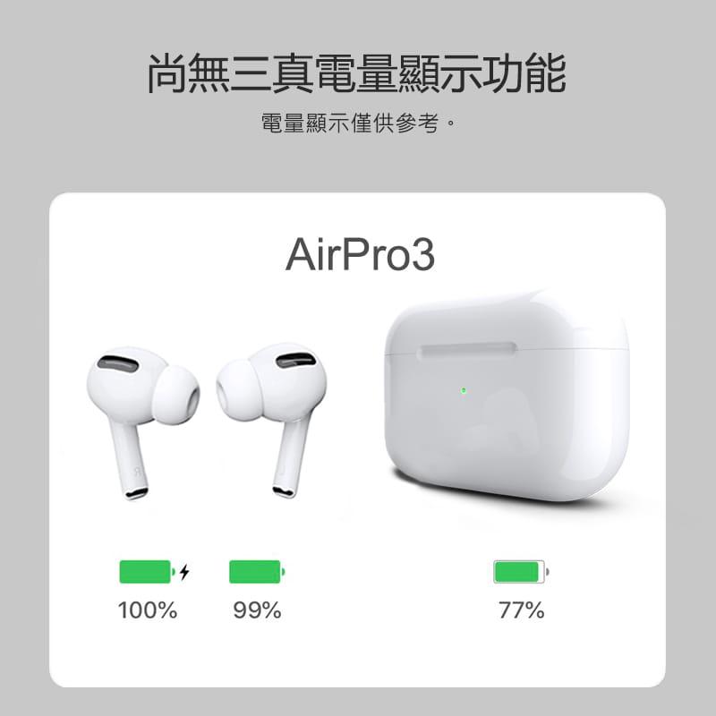 【DTAudio】三代1:1 DTA-AirPro3 運動無線藍牙耳機 11