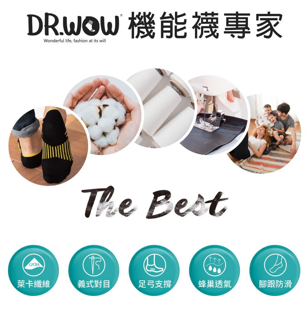 萊卡棉吸排透氣足弓機能平口襪(男/女款) 7