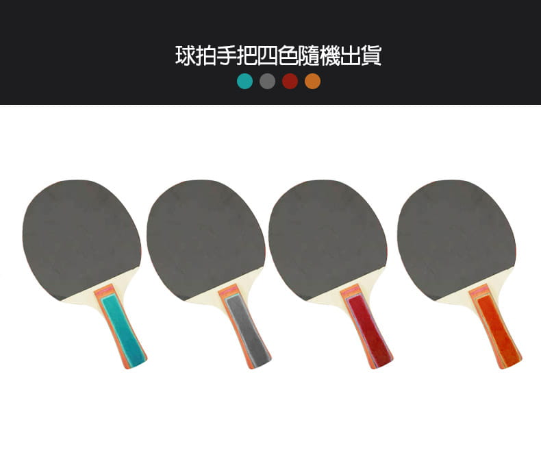 高彈力軟軸益智乒乓球訓練器組 11