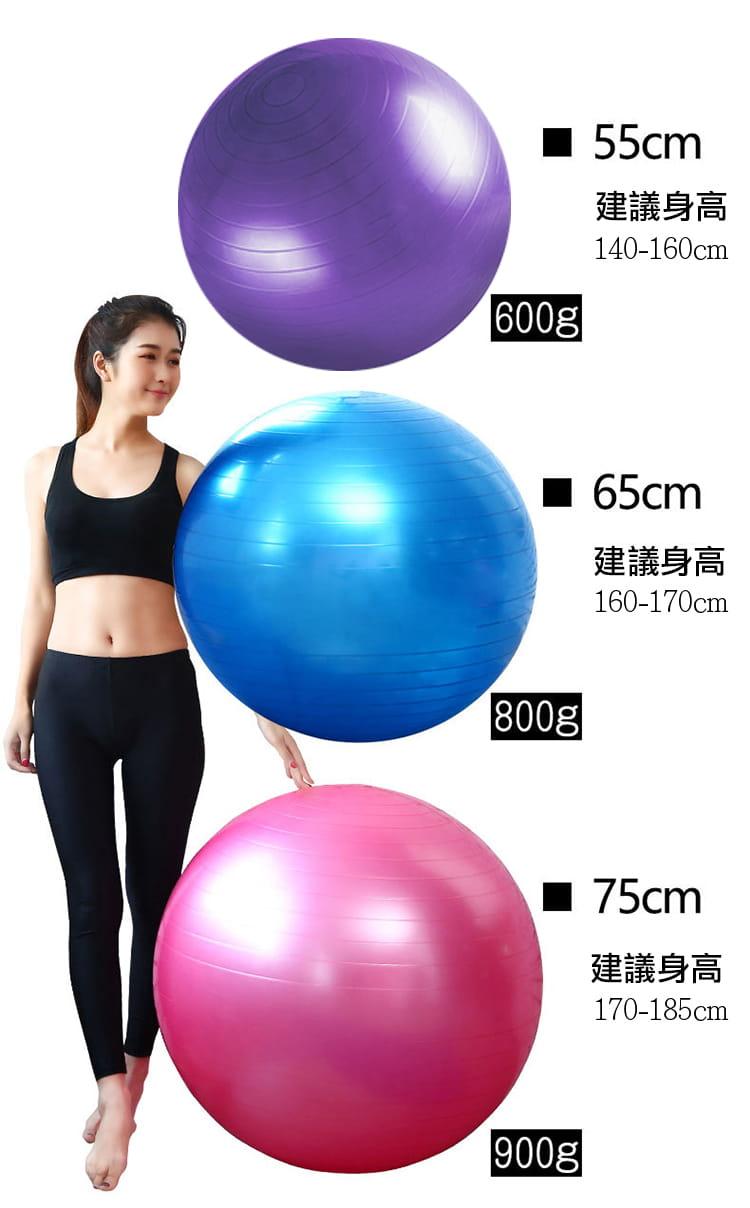 瑜珈球 直徑75cm 9
