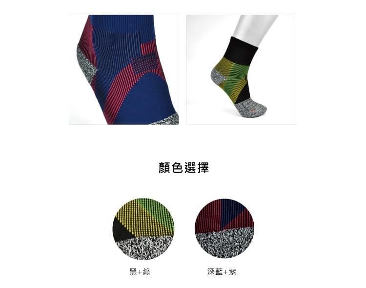 【旅行家】防黴排汗加壓護踝籃球襪 4